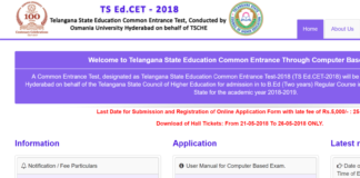 TS EdCET 2018 Hall Tickets to be Released Tomorrow, Download here