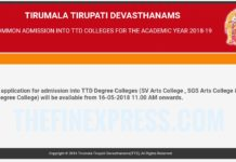 TTD Degree and Junior Colleges Admissions 2018 Online Application at admission.tirumala.org