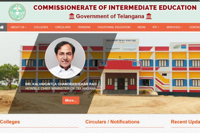 Telangana Inter Online Admissions 2018 Opened @www.cie.telangana.gov.in