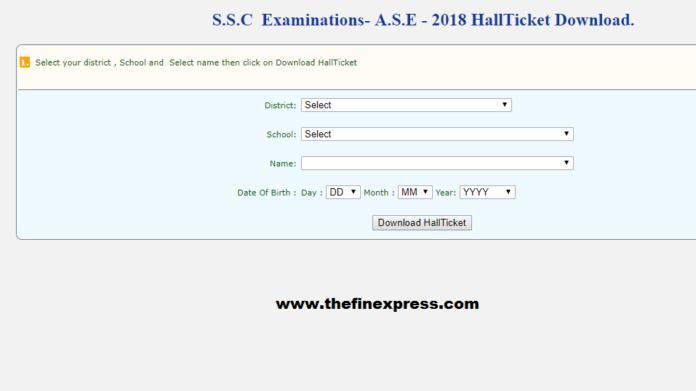 AP SSC Supplementary Hall Tickets 2018 Download Manabadi, bseap.org