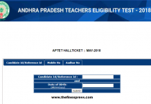 AP TET Hall Ticket 2018 released at aptet.apcfss.in