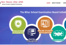 Bihar 10th Class results to be Out on June 26 at biharboardonline.bihar.gov.in