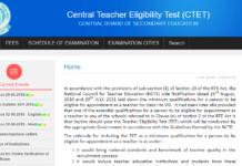 CTET Apply Online Application at ctet.nic.in
