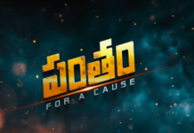 Gopichand Pantham Movie Deshamante Video Song