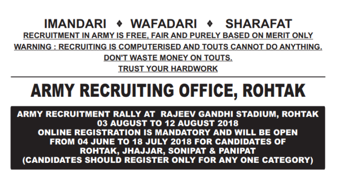 Haryana Army Recruitment Rally at Rohtak from August 03 to 12