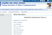 IIMC Entrance Results 2018 Declared at Iimc.nic.in