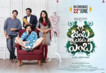 Jamba Lakidi Pamba Movie Review and Rating