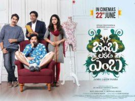 Jamba Lakidi Pamba Movie Review and Rating