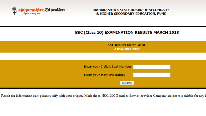 Maharashtra SSC Result 2018 declared mahresult.nic.in