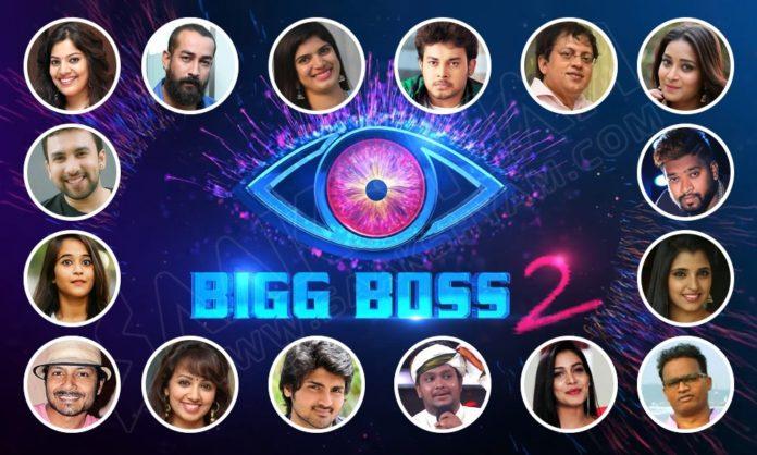 Nani Bigg Boss Season 2 Contestants List Out