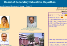 Rajasthan RBSE 10th Class Result to be released on June 10 at rajeduboard.rajasthan.gov.in
