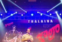 Rajinikanth Kaala Movie Box Office Collection day 1