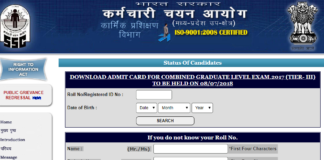 SSC CGL Tier 3 Admit card Download now at ssc.nic.in