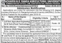 ANGRAU B.Tech, B.Sc (Hons) Admission Notification released
