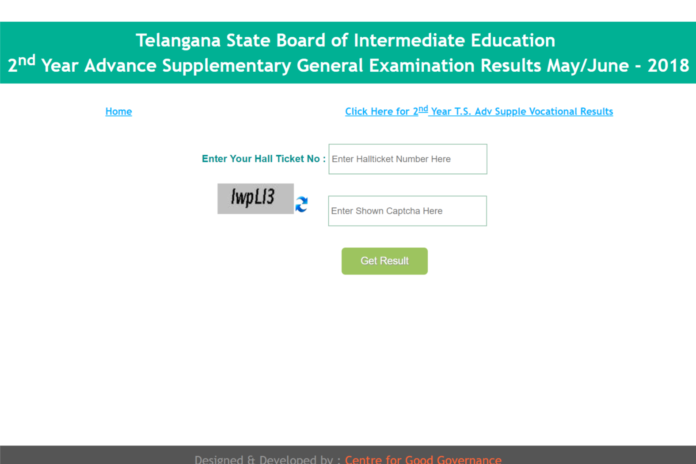 TS Inter 1st, 2nd Year Supply Results declared, Check Now