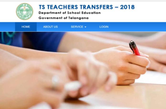 Telangana Teachers Transfers 2018 Schedule @transfers.cdse.telangana.gov.in