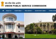 UPSC NDA, NA (I) 2018 Written Exam Result Declared on upsc.gov.in