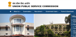 UPSC NDA, NA (I) 2018 Written Exam Result Declared on upsc.gov.in