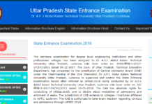 UPSEE 2018 counseling process from June 25, Check Details at upsee.nic.in