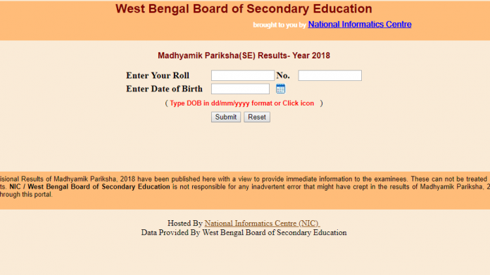 West Bengal Madhyamik 10th Class result released at Wbresults.nic.in