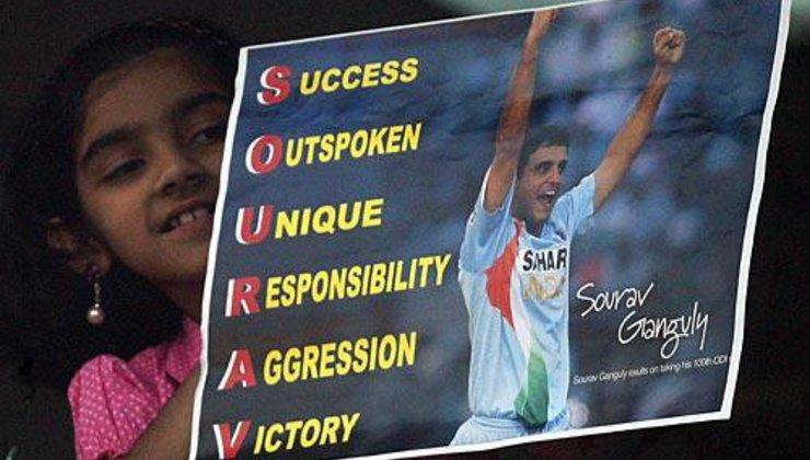 Happy Birthday Dada of Indian cricket Sourav Ganguly