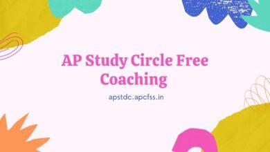 AP Study Circle Free Coaching Apply at apstdc.apcfss.in